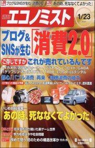 item005-193x300